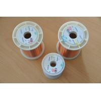 Buy cheap Super Fine Copper Enameled Wire , 0.012mm - 4.5mm Full Size Varnished Copper Wire from wholesalers