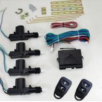 Buy cheap Universal heavy power motor central door lock system car alarm central lock  Remote central lock from wholesalers