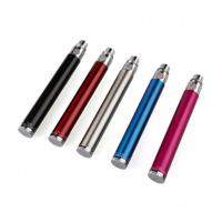 Buy cheap Smoktech eMax eGo VV/VW 1300mah wholesale supplier from wholesalers