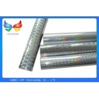 Buy cheap Fine Luster Holographic Lamination Film With Superior Bonding Strength from wholesalers