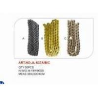 Buy cheap Bicycle Chain from wholesalers