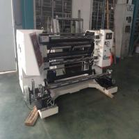 Buy cheap plastic film slitting rewind machine from wholesalers