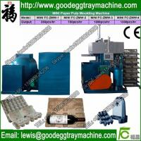 Buy cheap Low cost 3000-6000pcs/hours used paper Egg Tray Machine from wholesalers
