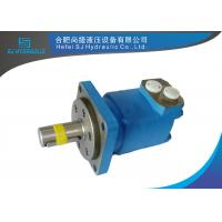 Buy cheap Long Service Life High Speed Hydraulic Motor BM2 Series Danfoss / Eaton Replacement product