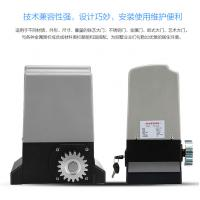 Buy cheap Sliding gate motor with bluetooth control from wholesalers
