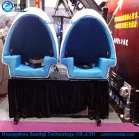 Buy cheap Dynamic Virtual 9D Egg Cinema VR 9D Cinema/Theater Simulator For Oversea Market With Oculus Rift from wholesalers