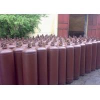 Buy cheap Green Refrigerant Gas high Purity Refrigerant Gas Propane R290 In Cylinder from wholesalers