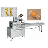 Buy cheap Auto Small Pie Pillow Wrapping Machine Electric Driven Type High Efficient from wholesalers
