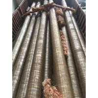 Buy cheap Inconel 625 ASTM B446 Steel Round Bar Alloy 625 Bar Inconel Alloy 625 from wholesalers