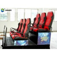 Buy cheap 5D 9D 7D Cinema Theater System Truck Mobile With Electric Pneumatic System product