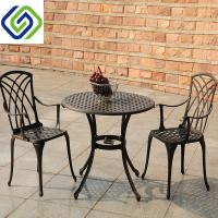 Buy cheap Cheap Price Outdoor Patio Furniture 5PCS Dining Set Cast Aluminum Table Set from wholesalers