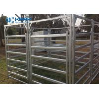 Buy cheap High Galvanized Welded Mesh Fencing Farm Security Application High Strength from wholesalers