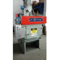 Buy cheap Steel Shot Blasting Machine , Electric Shot Blaster Customized Color from wholesalers