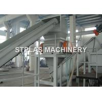 Buy cheap Stainless Steel Plastic Washing Recycling Machine For Jumbo Bags CE / ISO from wholesalers