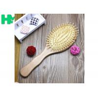 Buy cheap Beech Round Massage Wigs Accessories Hair Styling Combs And Brushes For Women from wholesalers