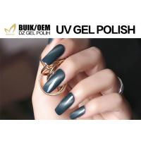 Buy cheap 3D Magnetic Cat Eye Gel Nail Polish 10ml Soak Off Nail Polish Tasteless product