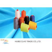 Buy cheap Z Twist /S Twist 100% Polyester Sewing Thread Customized Color Ne 20s-60s from wholesalers