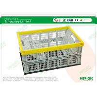 Buy cheap Collapsible Folding Plastic Boxes Logistic Containers product