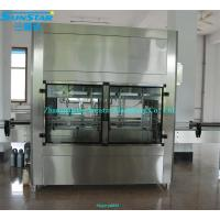 Buy cheap Automatic linear type oil bleach filling machine for olive cooking sunflower oil in bottle from wholesalers