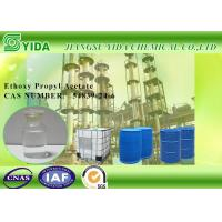 Buy cheap Vapor Pressure 1.7 mm Hg Propylene Glycol Monoethyl Ether Acetate with 1000L IBC drums from wholesalers