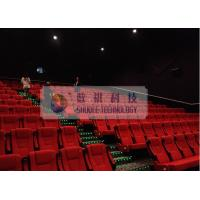 Buy cheap Comfortable 3D Cinema System , Luxury Theater Seats And Powerful Sounds product