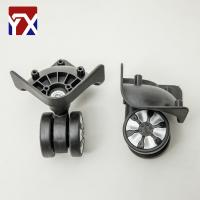 Buy cheap Good Quality Detachable Replace Removable Luggage Spinner Wheels Luggage Carrier Wheels from wholesalers