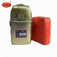 Buy cheap High Quality ZYX60 Mining Self Contained Compressed Oxygen Self Rescuer from wholesalers
