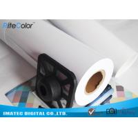 Buy cheap 260gsm Water Base Pigment High Glossy Resin Coated Photo Paper For Inkjet Prints from wholesalers