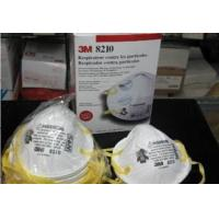 Buy cheap N95 3M 8210 Face Mask from wholesalers