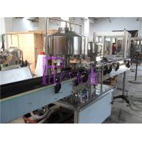 Buy cheap 12 Heads Linear Rotary Can Filling Machine For Juice / Milk / Tea Drink from wholesalers