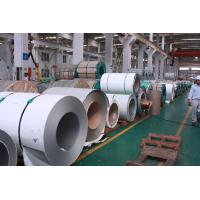 Buy cheap Mirror Finished 444 / 430 Stainless Steel Coil , No. 8 Thickness 0.3mm – 200mm SS Plate from wholesalers