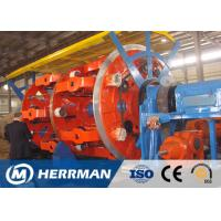 Quality Planetary Type Wire And Cable Stranding Machine High Speed Cage Type for sale
