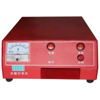 Buy cheap HT-A7 Photosensitive seal machine from wholesalers