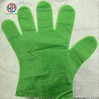 Buy cheap Wholesale plastic disposable gloves from wholesalers
