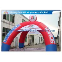 Buy cheap Advertisement Carpas Inflatable Air Tent Giant Inflatable Spider Tent for Multi Person from wholesalers