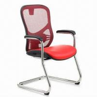 Plastic Mesh Back Office Chair Quality Plastic Mesh Back Office Chair For Sale