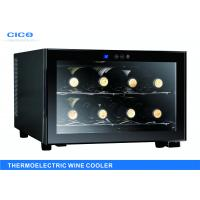 Buy cheap Electric Thermoelectric Drink Cooler With Lock Fashionable Looking from wholesalers