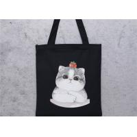 Buy cheap Cute Cat Printed Custom Canvas Bags , Custom Printed Canvas Bags with Zipper from wholesalers