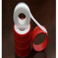 Buy cheap 100% professional ptfe teflone tape for pipe fittings from wholesalers