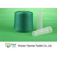 Buy cheap 100% Polyester Dyed Polyester Yarn Ring Spun / TFO Yarn With Plastic Core Knotless product