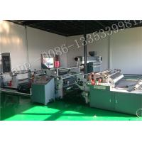 Buy cheap Full Automatic Double Sides Extrusion Lamination Coating Machine For Papers from wholesalers