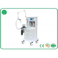 Buy cheap Hospital Medical Gas Anesthesia Machine With Two Vaporizers CE Approved from wholesalers