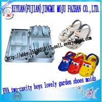 Buy cheap EVA two-cavity boys handsome garden shoes mold from wholesalers