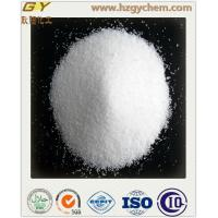 Buy cheap High Quality Distilled Monoglyceride Dmg-95% E471 from wholesalers