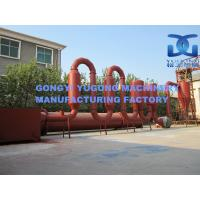 Buy cheap Yugong Factory power saving sawdust dryer machine product