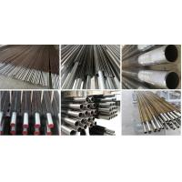 Buy cheap Fin tubing&finned pipe projects(Wound Type,Extruded Type,Welding Type)in Refrigeration and & Heat exchang Parts from wholesalers