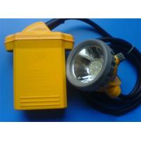 Buy cheap 4500-10000lux 1W-3W  Mining Lamp from wholesalers