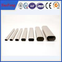 Buy cheap Hot! 6000 series lowes aluminum pipe aluminum tube bending, cnc oval aluminum pipe from wholesalers