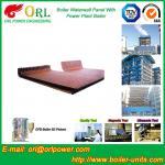 Buy cheap Gas Steam Boiler Water Wall Panels , Boiler Water Tube Boiler Equipment from wholesalers