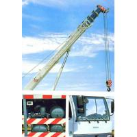 Buy cheap Truck Crane QY120V633 product